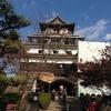 京都&犬山 その3