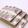 Twitterによって日本人の金に対する欲深さと他人に対する不寛容さが顕在化されたという話