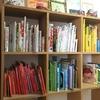 本棚の整理整頓は、色別にすると簡単にすっきり見えます