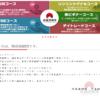 暁投資顧問の口コミ評判|投資顧問・評価・検証