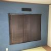 和室改造計画その1。手軽に漆喰塗り!「ひとりで塗れるもん」を使ってステイホーム