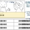 【C#】PC画面の一部を切り出し、翻訳するWindowsアプリの開発1