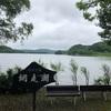 爽やか北海道2020 観光におすすめ 温泉ホテル 網走湖を望むホテル網走湖荘