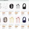Amazon年末の贈り物セールでApple Watch Series5やBeatsがお買い得となる特選タイムセール