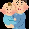 育児と家事を全部担当する体験の一日【第一子の生後5ヶ月】