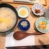 朝がお得  「おだし東京」 エキュート品川サウス店