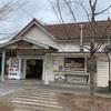 養老渓谷駅(千葉県・小湊鉄道)