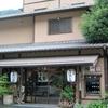 A4カレンダー9月は十津川温泉湖泉閣吉乃屋さん「ちん木風呂」