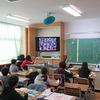 4年生:加小TV 昨日の朝会の全校合唱