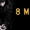 【iTunes Store】「エイト マイル 8 Mile(2003)(字幕版)」期間限定価格