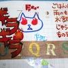 ねこ日記(9/5~9/7) #万年筆 #ねこ #ほぼ日手帳 #日記