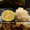 旬真っ只中…秋刀魚の塩焼