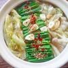 極上スープ!わが家のもつ鍋の作り方【レシピ】
