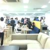 giftee Meetup! REPORT #1 〜祝!新オフィス移転記念〜