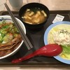 新発売の焼き牛めしポテトサラダセットを食べました。