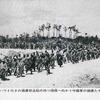 1945年 7月7日 『ハワイに送られた捕虜』