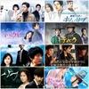 6月から始まる韓国ドラマ(スカパー)#1週目 放送予定/あらすじ 後半