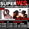 SUPERSTRONGSTYLE2018 SPECIAL WS