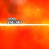 【FFRK】セフィロスシンクロでアレクサンダーを蹂躙する