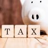 チュートリアル徳井さんの脱税事件で税金の勉強をすべき