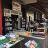 書店を巡る旅 in イギリス 31日目 ロンドン