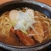 逗子の沖縄料理「くくる食堂」。アクセス&ランチ情報まとめ