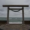 松前から函館へ日記①