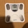 【ダイエットブログ】80kg台の30代男がダイエットをして60Kg台を目指す物語 2週目  -1.0kg痩せました