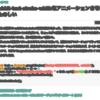 -webkit-text-stroke-widthをアニメーションさせるとたのしい