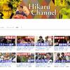 マジ?人気youtuberヒカル、欅坂のせいで再生数が半分になるwww