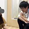 社内初!Oculus GoでVRミーティングを試してみた。