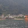 #8 赤く燃え上がる日本三景の厳島神社へ
