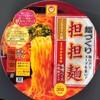 マルちゃん 麺づくり 担担麺 太麺 98円 (麺後入れ)