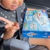 子育て 長男5歳👦 LEGO
