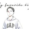 初めて恋をした日に読む話8巻 感想(ネタバレあり)