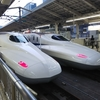 東海道新幹線のグリーン車はEXグリーン早特の「ひかり」が狙い目