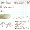 #0885 石丸文行堂 Color Bar Ink Nikolashka