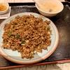 【食べログ3.5以上】千代田区神田錦町二丁目でデリバリー可能な飲食店2選