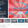 【新作アセット】ボーン有り無しでも揺らす事ができる期待の揺れものアセット!アップデート後のリベンジ記事 v1.1.0から2Dモードが追加 UI&スプライトに対応「Tail Animator」