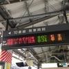 長野県松本市「orange」聖地巡礼