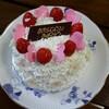 小さなバースデーケーキとひよこのじゅばん