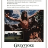 「グレイストーク」本場英国産の重量級ターザン映画ですが・・・