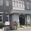 小林酒造(北海道) 札幌から日帰りできる観光名所