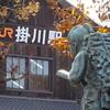 2020/12/26 Sat. 冬の青春18きっぷ小旅行 Day1 遠江&三河編