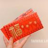 【 紅包もらったらどうする? 】台湾・台南出身の旦那はこんな風に扱ってる・・・!