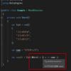 【Visual Studio】ラムダ式の => にカーソルを重ねるとキャプチャされている変数を確認できる