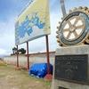 2010年 1泊2日の国境越え ビザ繰と言われる作業