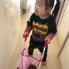 秋晴の週末(3歳1ヶ月)