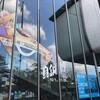 写真パネル展「えひめの建築に出会う」@愛媛県美術館