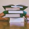 資格試験の攻略方法